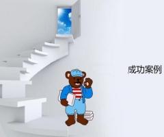东亚银行杭州分行项目